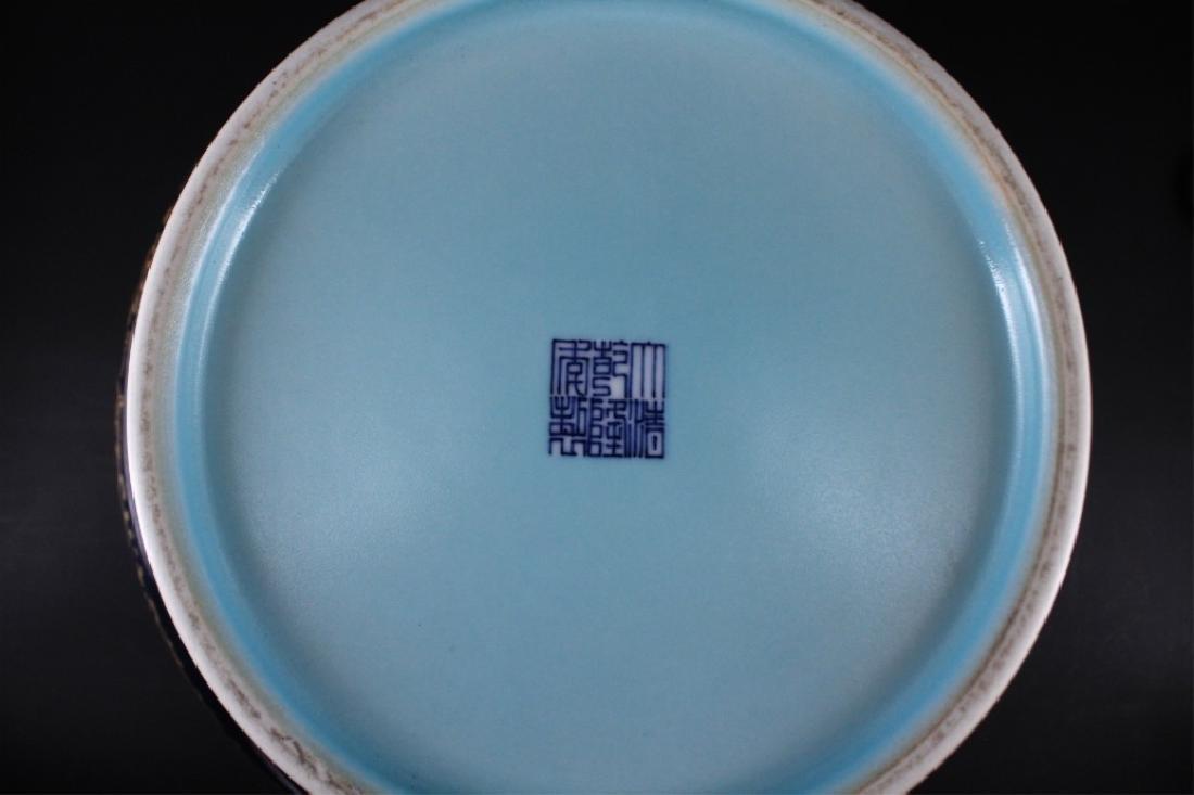 Large Chinese Qing Porcelain Famille Rose Jardine - 9