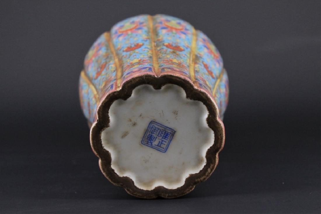 Chinese Qing Enamel Painted Porcelain Vase - 8
