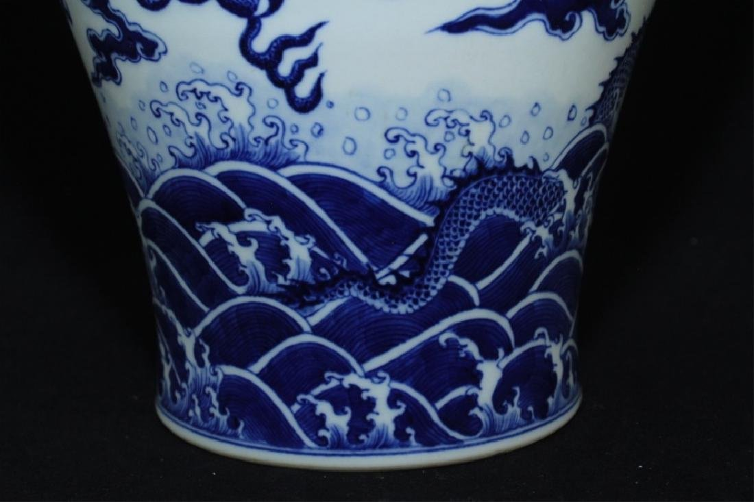 Large Chinese Qing Porcelain Blue&White Vase - 4