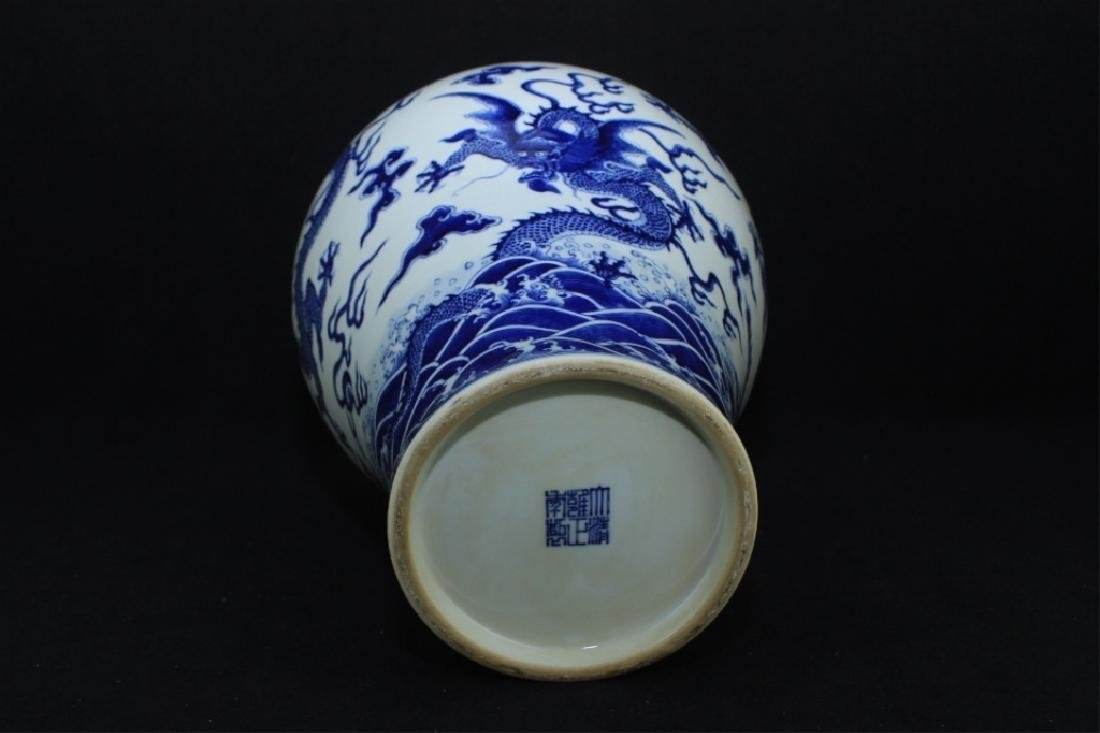 Large Chinese Qing Porcelain Blue&White Vase - 7