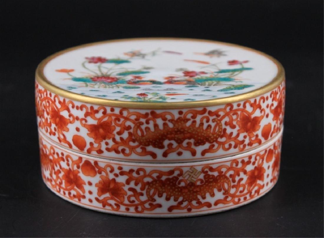 Chinese Qing Porcelain Famille Rose Circular Box