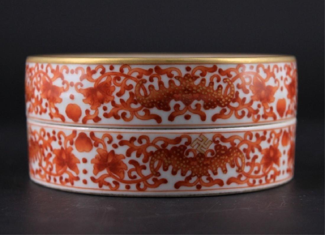Chinese Qing Porcelain Famille Rose Circular Box - 2