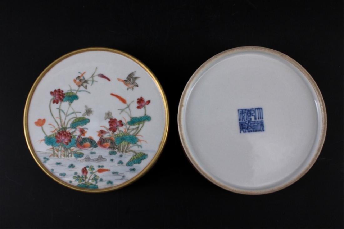 Chinese Qing Porcelain Famille Rose Circular Box - 5