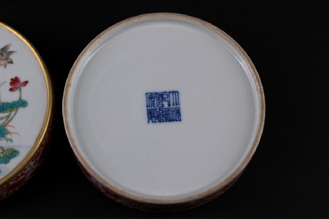 Chinese Qing Porcelain Famille Rose Circular Box - 7