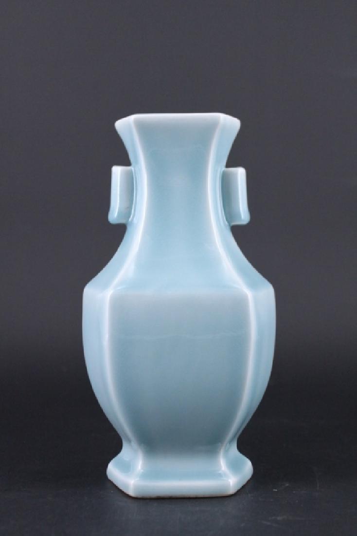 Chinese Qing Porcelain Light Blue Glaze Vase