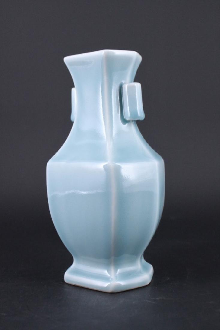 Chinese Qing Porcelain Light Blue Glaze Vase - 2