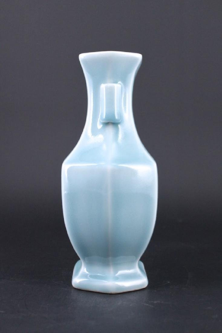 Chinese Qing Porcelain Light Blue Glaze Vase - 3