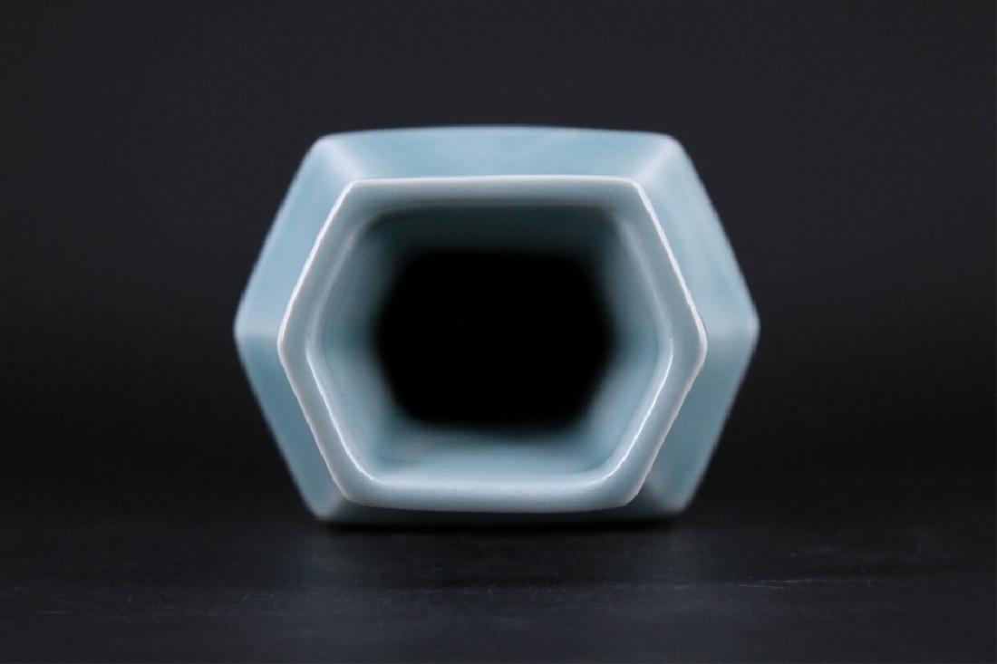 Chinese Qing Porcelain Light Blue Glaze Vase - 4