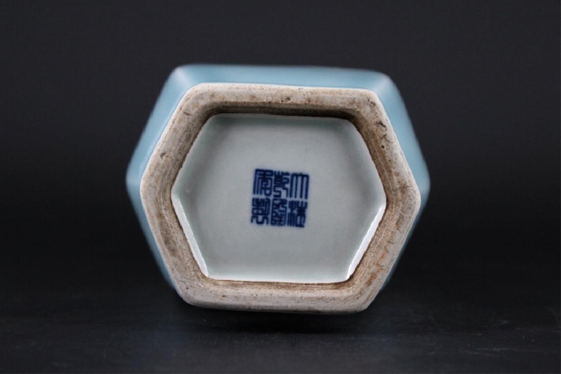 Chinese Qing Porcelain Light Blue Glaze Vase - 6
