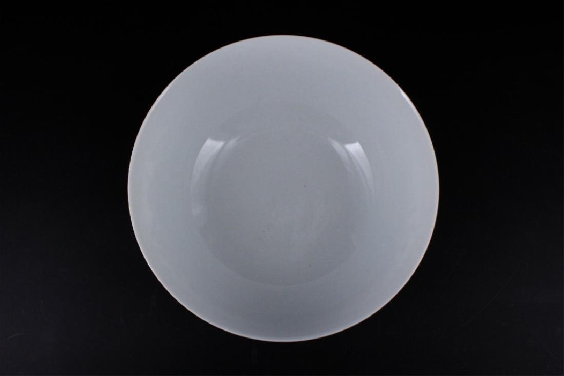Chinese Qing Porcelain Famille Rose Bowl - 4