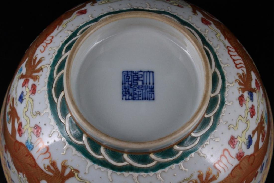 Chinese Qing Porcelain Famille Rose Bowl - 6