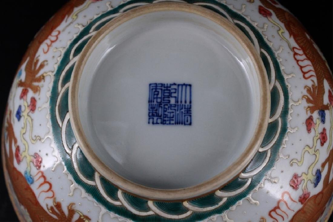 Chinese Qing Porcelain Famille Rose Bowl - 7