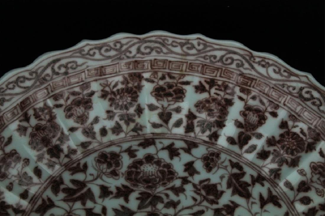 Large Chinese Ming Porcelain Under Red Plate - 3