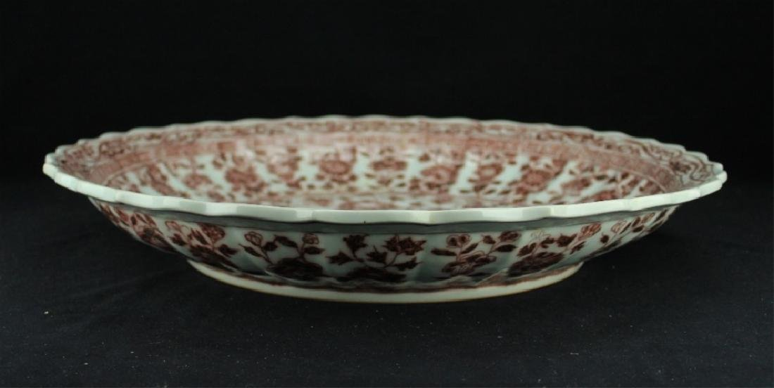 Large Chinese Ming Porcelain Under Red Plate - 5