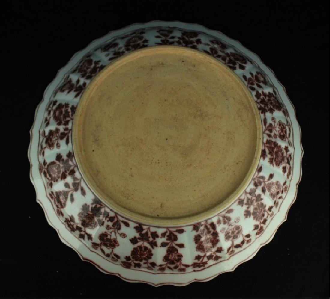 Large Chinese Ming Porcelain Under Red Plate - 6