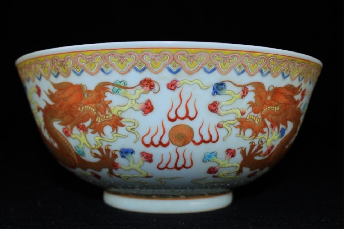 Chinese Qng Porcelain Famille Rose Dragon Bowl - 2