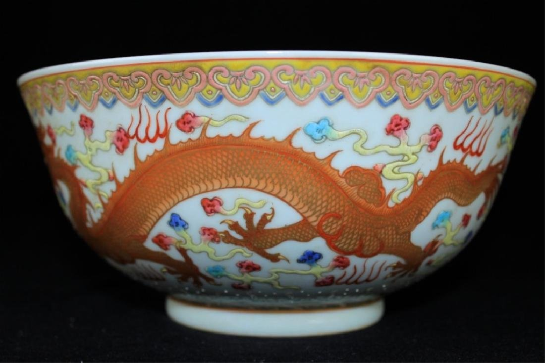 Chinese Qng Porcelain Famille Rose Dragon Bowl - 4
