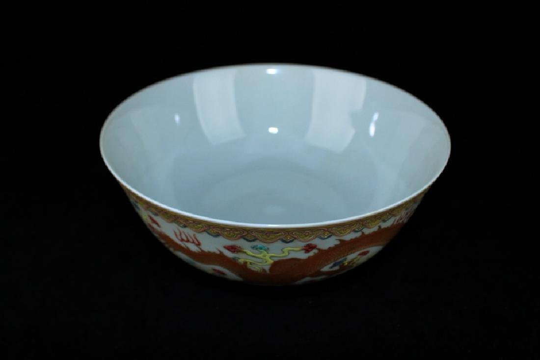 Chinese Qng Porcelain Famille Rose Dragon Bowl - 5