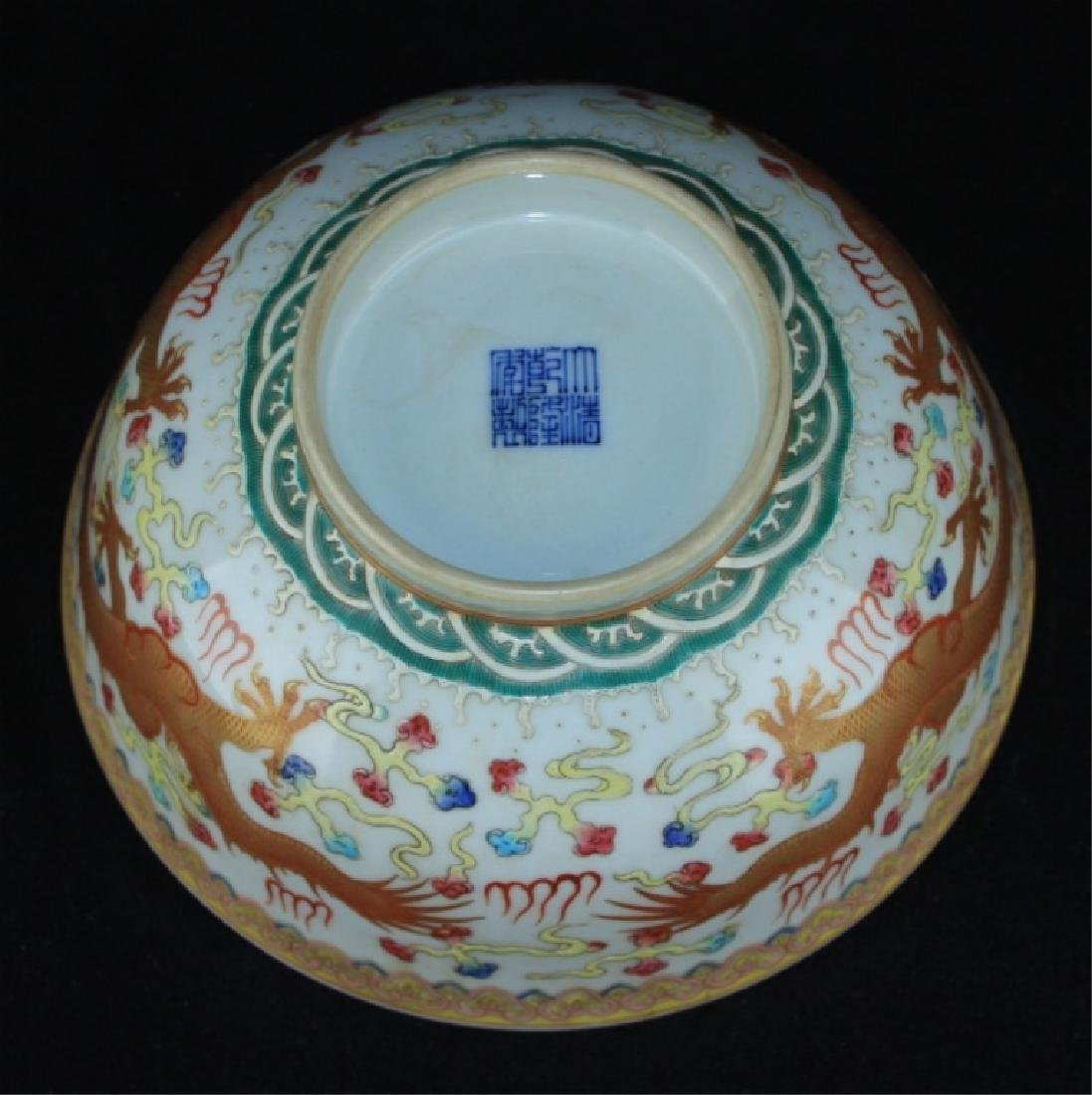 Chinese Qng Porcelain Famille Rose Dragon Bowl - 6