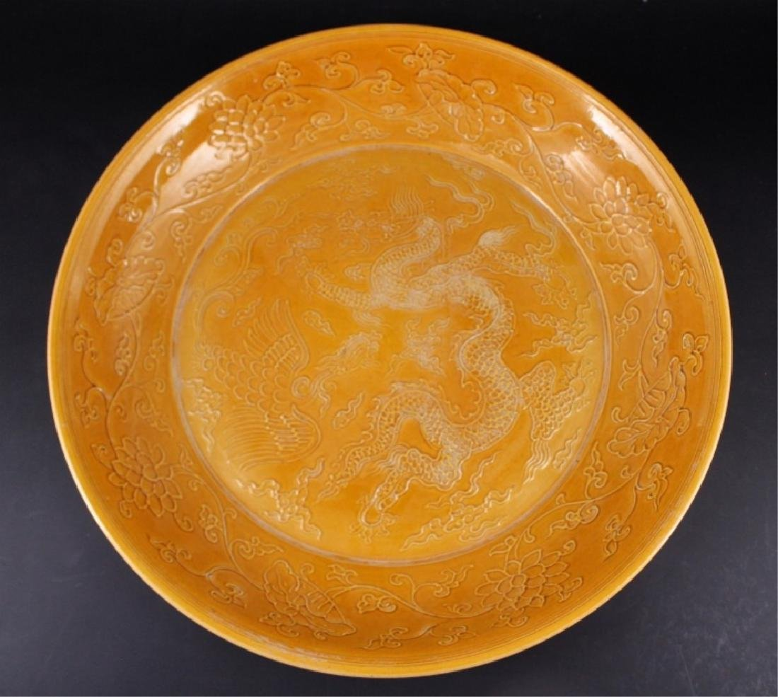 Large Chinese Ming Porcelain Yellow Plate