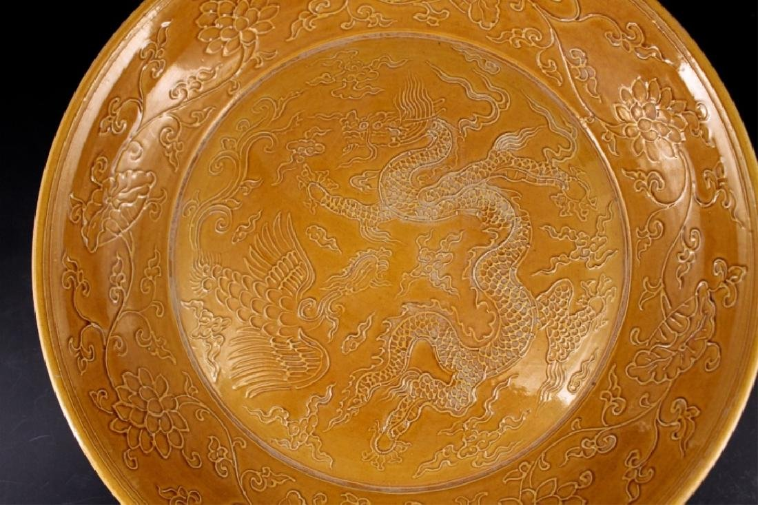 Large Chinese Ming Porcelain Yellow Plate - 2