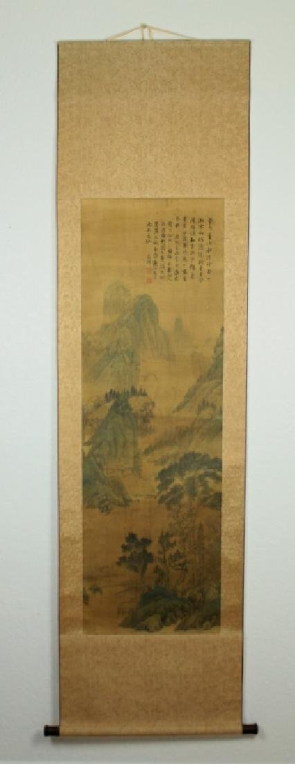 Chinese Scrolled Hand Painting Signed by Wen Zheng - 2