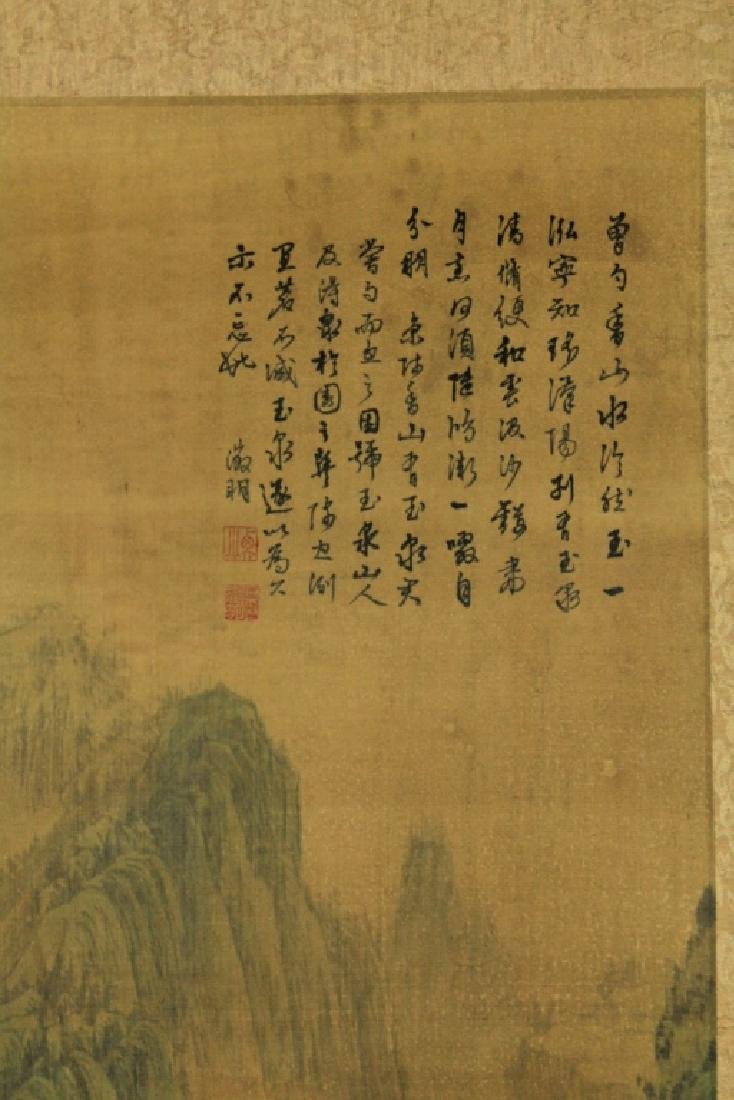 Chinese Scrolled Hand Painting Signed by Wen Zheng - 3