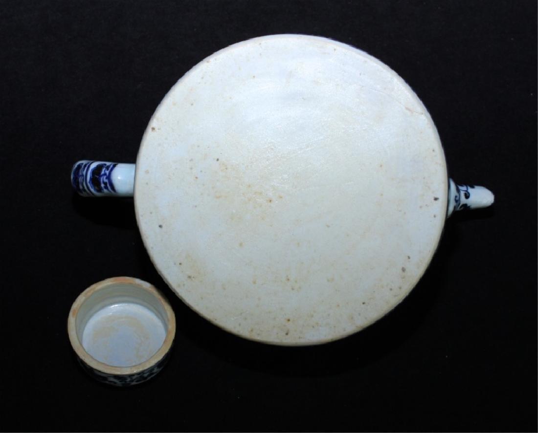 Chinese Ming Porcelain Blue&White Teapot - 10