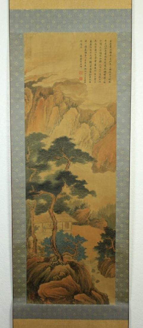 Chinese Scrolled Hand Painting Signed by Wang Yuan