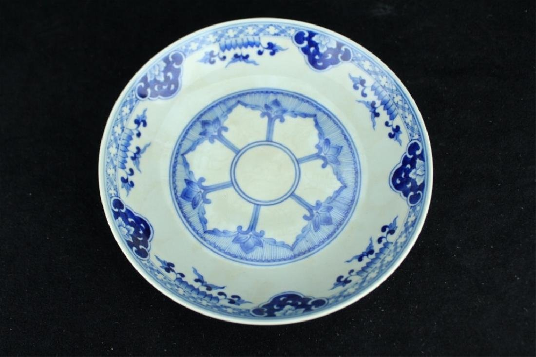 Chinese Qing Porcelain Blue&White Plate