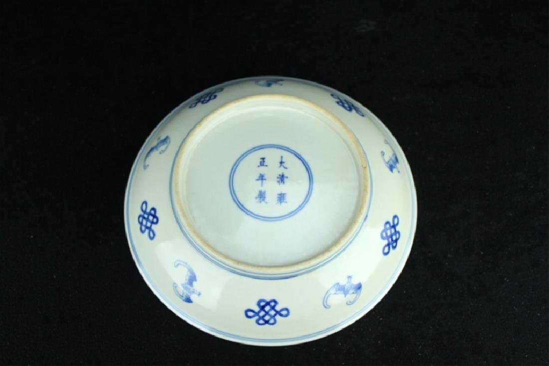 Chinese Qing Porcelain Blue&White Plate - 4