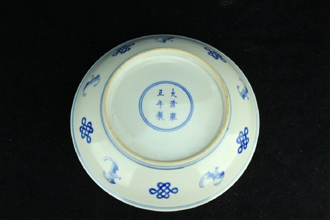 Chinese Qing Porcelain Blue&White Plate - 5
