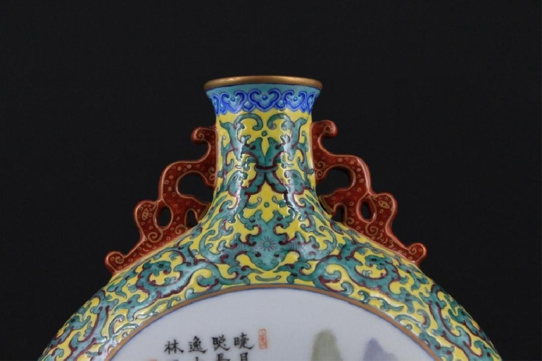 Chinese Qing Porcelain Famille Rose Flask - 2
