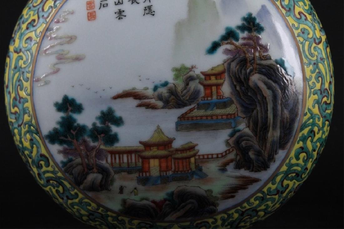 Chinese Qing Porcelain Famille Rose Flask - 4