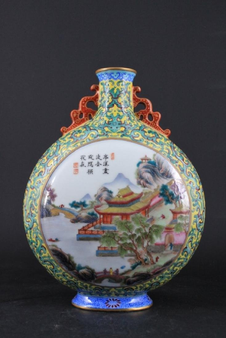 Chinese Qing Porcelain Famille Rose Flask - 6