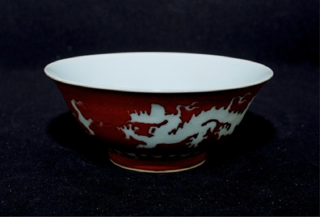 Chinese Ming Porcelain Red Glaze Bowl