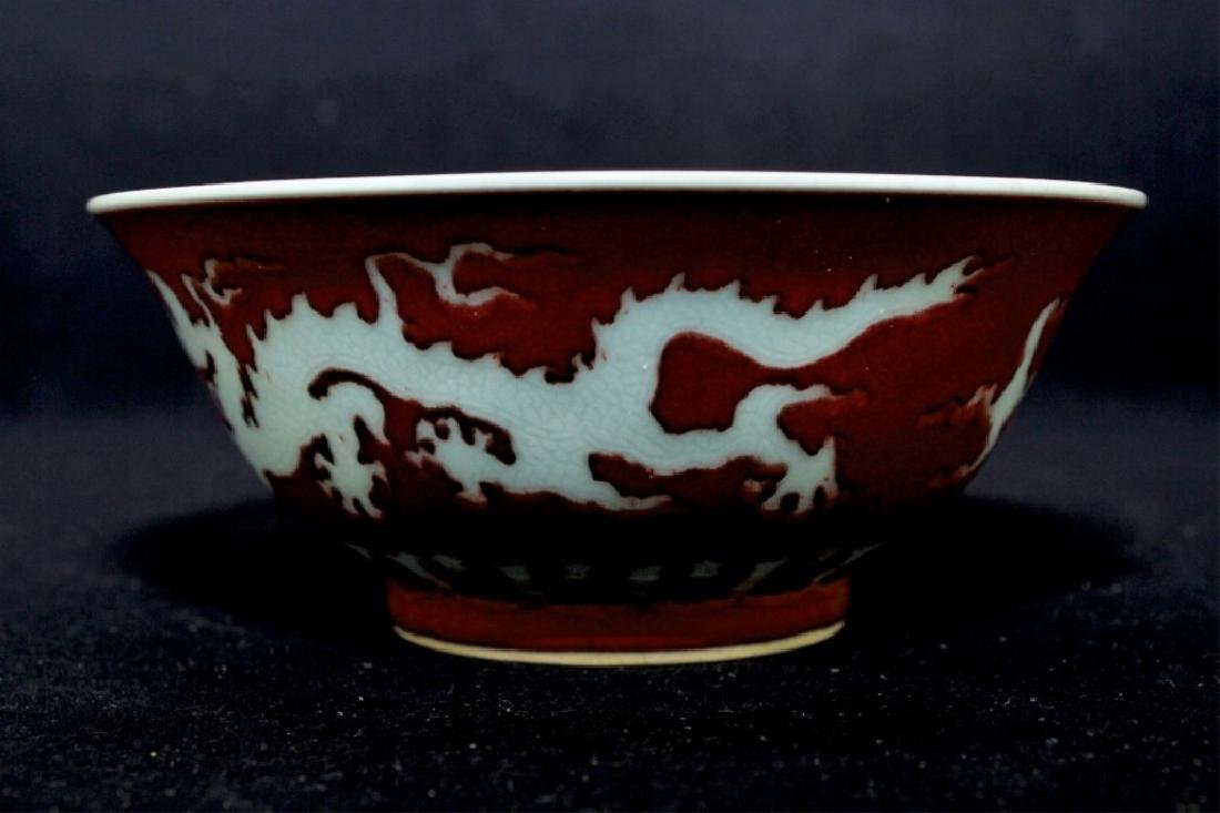 Chinese Ming Porcelain Red Glaze Bowl - 2