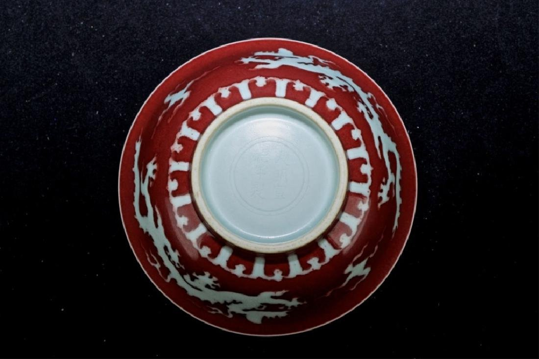 Chinese Ming Porcelain Red Glaze Bowl - 4