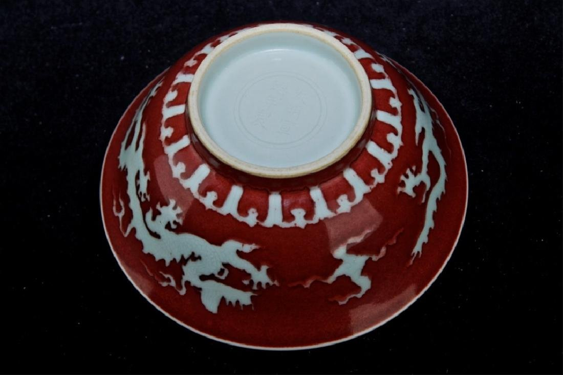 Chinese Ming Porcelain Red Glaze Bowl - 5