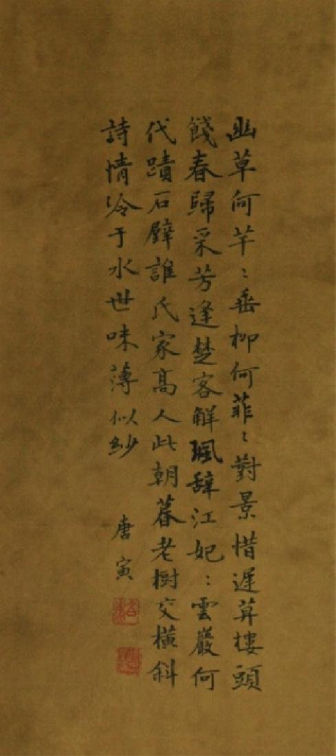 Chinese Scrolled Hand Painting Signed by Tang Yin - 3