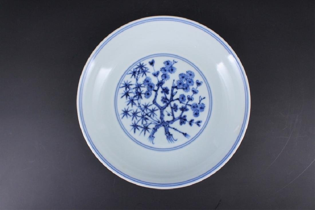 Chinese Ming Porcelain Blue&White Plate