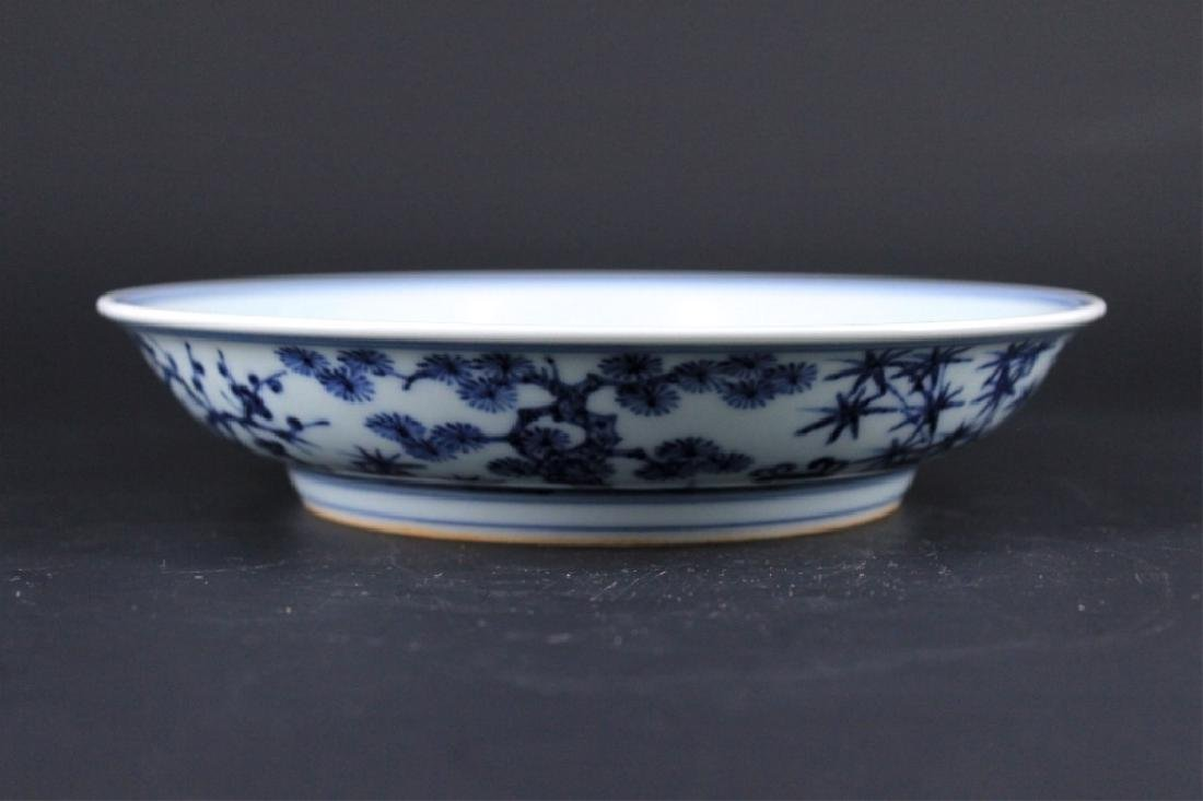 Chinese Ming Porcelain Blue&White Plate - 2