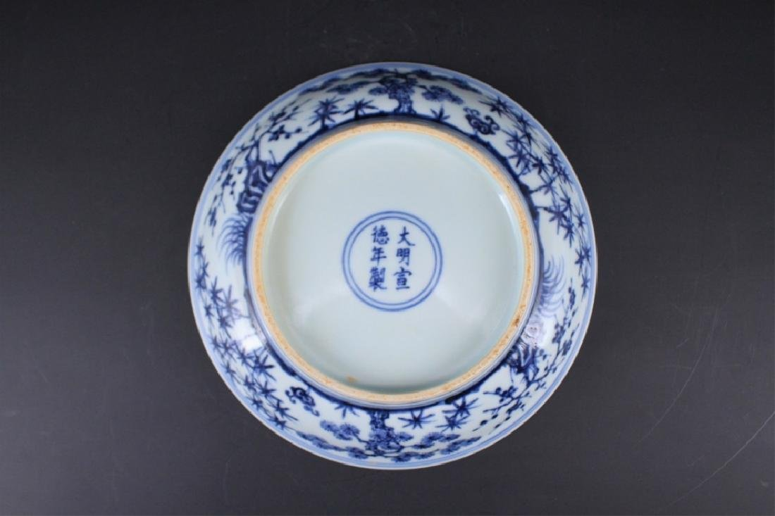 Chinese Ming Porcelain Blue&White Plate - 4