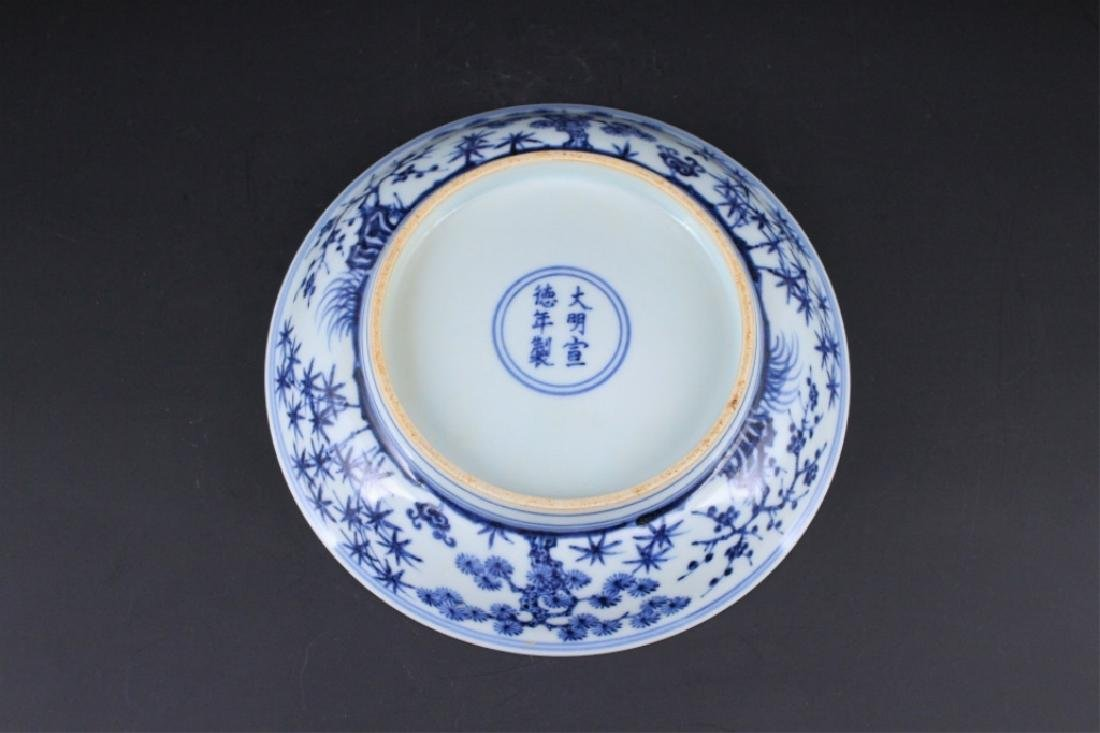 Chinese Ming Porcelain Blue&White Plate - 5