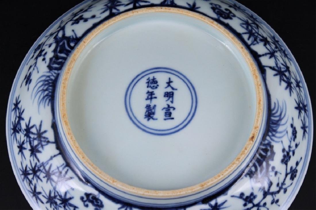 Chinese Ming Porcelain Blue&White Plate - 6