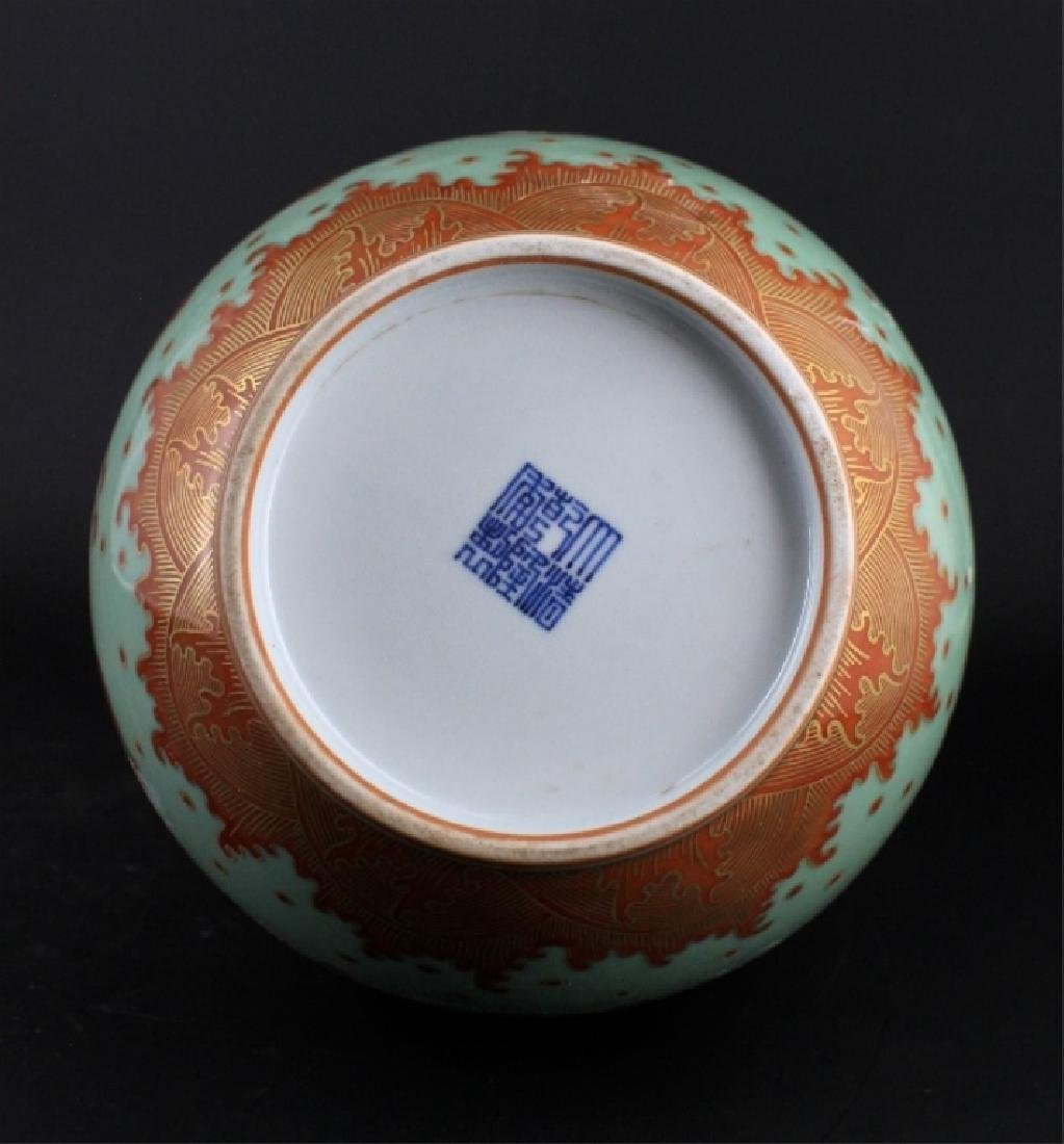 Chinese Qing Porcelain Famille Rose Vase - 10