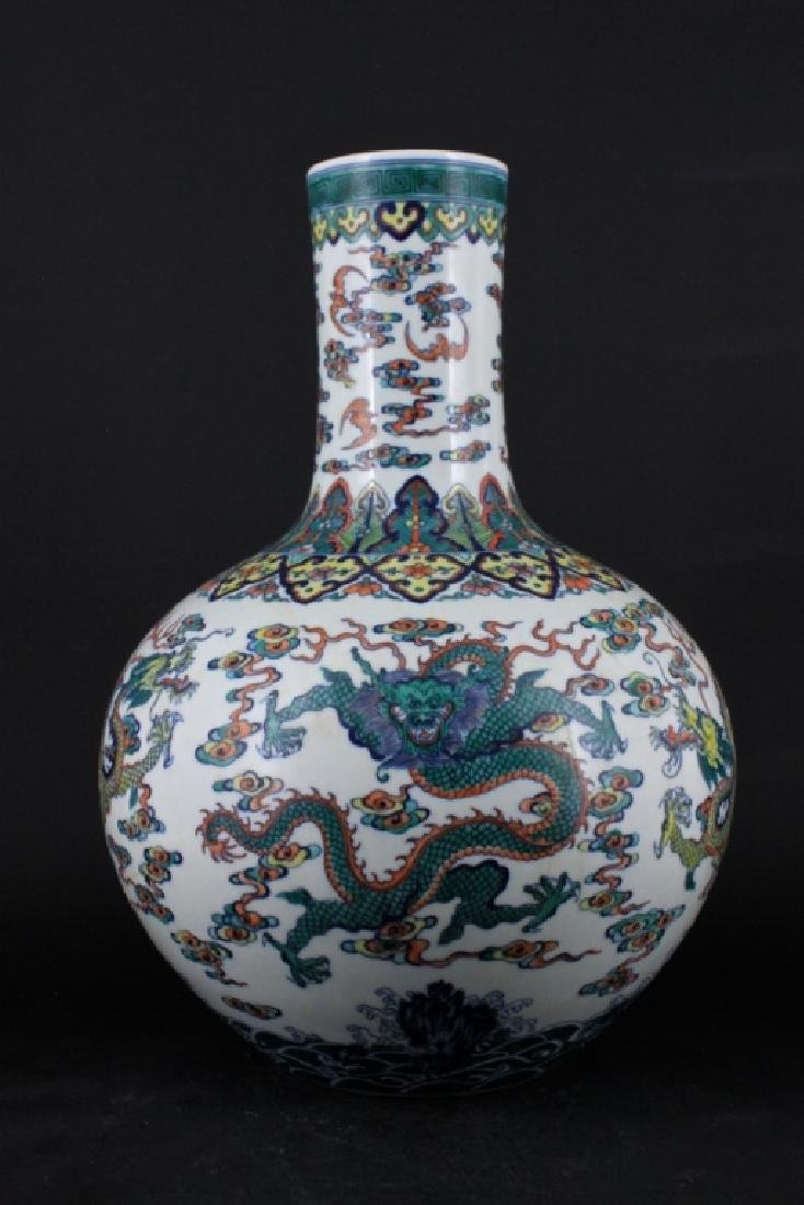 Chinese Qing Porcelain DouCai Dragon Vase