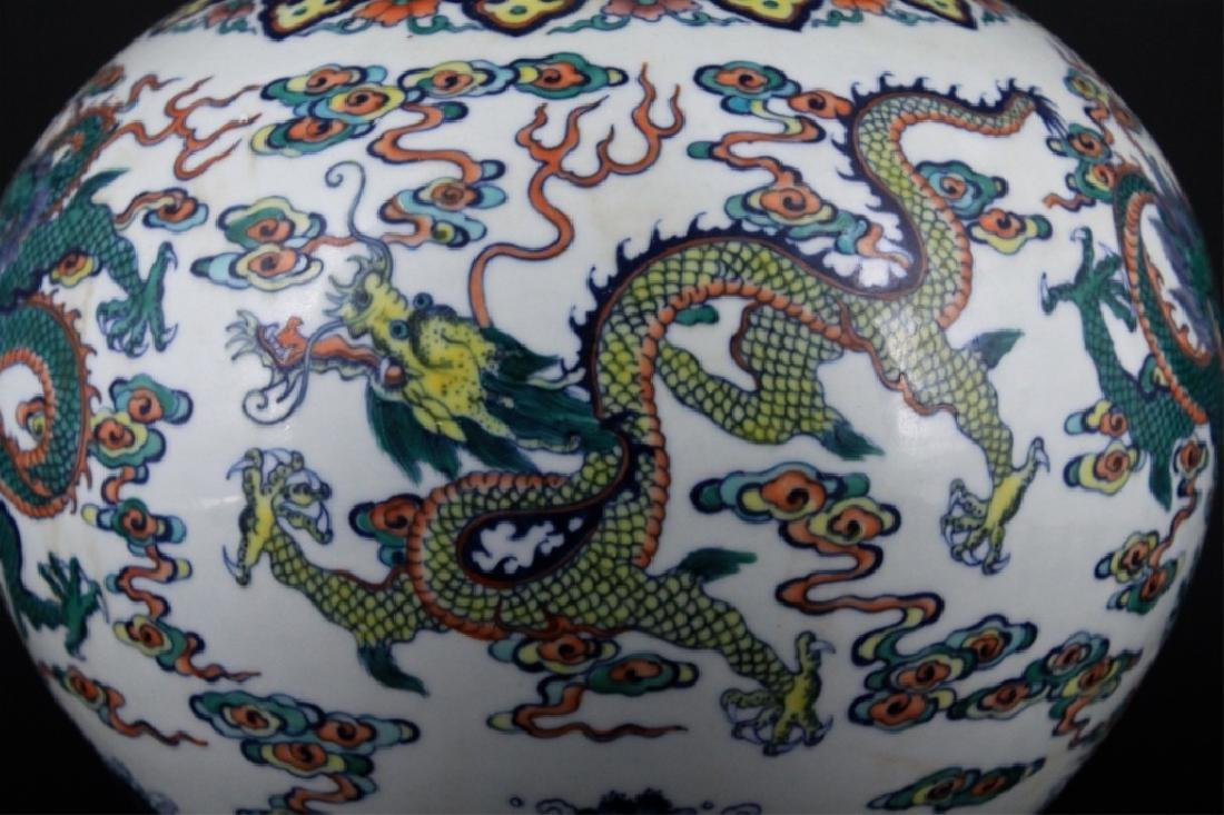 Chinese Qing Porcelain DouCai Dragon Vase - 4