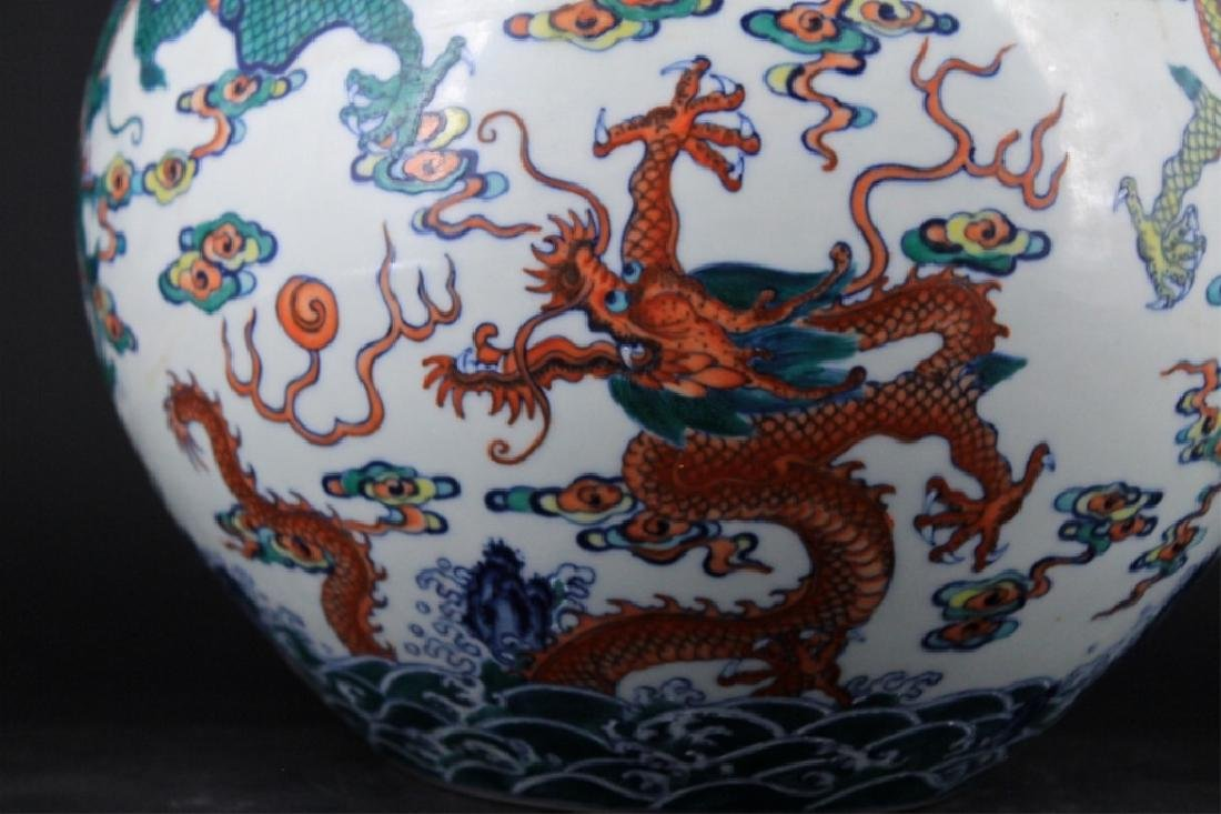 Chinese Qing Porcelain DouCai Dragon Vase - 6