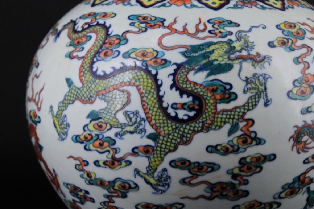 Chinese Qing Porcelain DouCai Dragon Vase - 7
